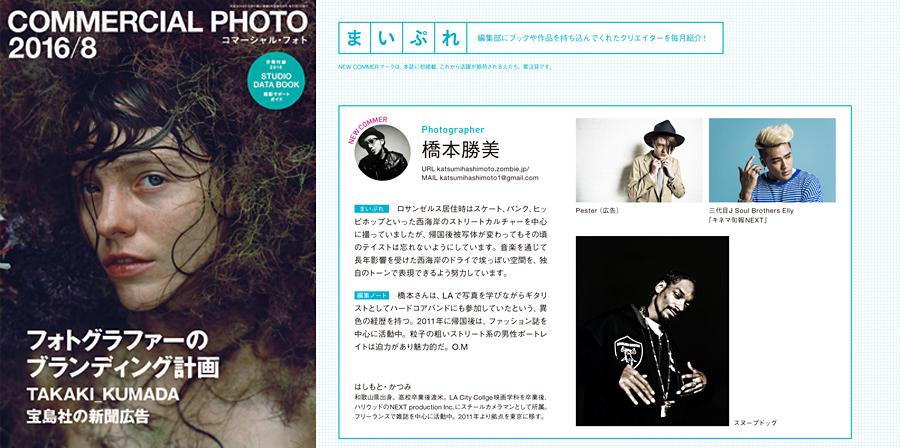 Comercial Photo